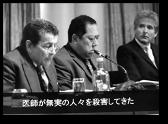 民衆法廷で最終裁定を読み上げる議長の ジェフリー・ナイス卿(左)